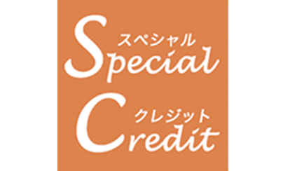 specialcredit